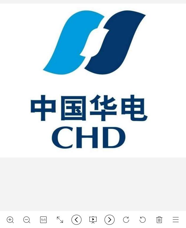 14中国华电集团有限公司
