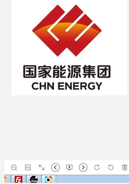 16国电电力发展股份有限公司