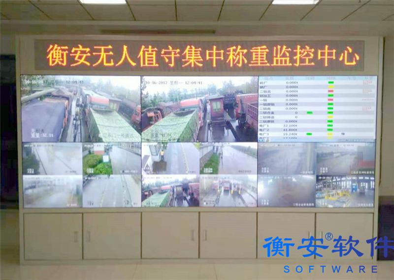 远程集中亿博国际专线投注管理系统